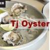 [美食偵查]TJ Oyster Bar-從路邊的小吃攤販崛起 平價海鮮超美味