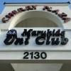 洛杉矶最备受宠爱的海胆俱乐部回归啦!