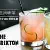 [哇靠!美食偵查]The Brixton—提供美式創意風味菜  品嘗美食同時還能實況感受運動賽事氛圍