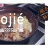 [暖冬锅物] Yojié日式寿喜烧,厚重陶瓷铁锅的地道感