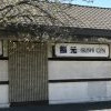 [LA樂媽] Metro小東京 & Art District站一日輕旅行 (上)