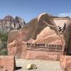 [LA乐妈] Las Vegas 亲子游系列3 – 红石公园