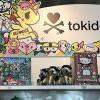 哇靠直击! TOKIDOKI Pop-Up Shop 快闪购物体验 (影音)