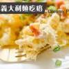 【人妻廚房】  Creamy Pumpkin Gnocchi  南瓜乳酪義大利麵疙瘩