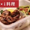 [COOK♥ i 料理] 糖醋排骨 + 腊肠炒芦笋 一小时简单搞定的营养晚餐