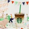 Starbucks「Happy Hour」时段回来啦~其他饮料也有优惠喔!