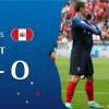 法國1比0淘汰祕魯 晉級世界盃16強