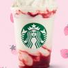 星冰乐新成员!Serious Strawberry Frappuccino登陆Starbucks永久菜单♥