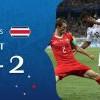 瑞士踢平哥斯大黎加 E組第2晉級