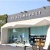 LA逛街趣: Sawtelle 三大特色艺术设计风格礼品店