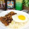 李錦記美味廚房 : 泰式肉碎煎蛋飯 + 蒜香秋葵 + 蔥油雞撈麵  讓你一次回味港式美食