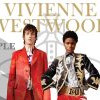西木太后粉絲必去!Vivienne Westwood Sample Sale (9/24-29)