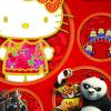 好莱坞环球影城隆重欢庆春节及猪年