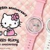 Hello Kitty迷绝对会失控!Baby-G再推联名表 粉红色、蝴蝶结通通都有