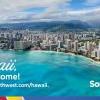 $298飛夏威夷太貴了!Southwest夏威夷航線正式開通  單程低至$49