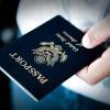 美港澳台等申根免签国旅客 2021年赴欧须付7欧元上网申请