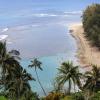 【米雪兒奇幻樂園】無限情迷夏威夷可愛島三日遊行程