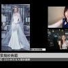 2019 秋冬五大婚紗趨勢震撼來襲! 新元素一次揭密