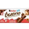 滿滿的童年回憶!Kinder Bueno健達繽紛樂年底美國開售