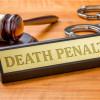 美國聯邦政府恢復處死 5名死刑犯將伏法