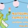 JANM's Natsumatsuri Family Festival 夏日祭 (8/10)