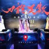 Netflix下半年推6部华语新作 霹雳布袋戏入列