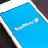 未经用户允许让广告商取个资 Twitter声明致歉