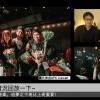「AFK Concert 不想上班日演唱會」~ 音樂,追夢之下班比上班重要!