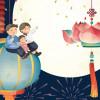 《月滿南加》9 / 7 – 8 一起慶祝,美妙的亞洲文化