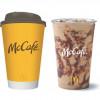 McCafé推出全新品牌外觀和感受