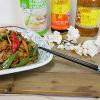 李锦记美味厨房 : 百吃不厌的酱香家常菜  连吃3碗米饭都不够!