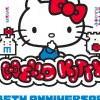 粉絲必去!Hello Kitty 45周年互動展覽快閃洛杉磯 (9/20-10/20)