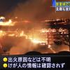 影/沖繩人淚不止 世界遺產「首里城」正殿、北殿、南殿全燒毀成殘垣