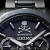 SEIKO聯手人氣潮牌推限量腕表 網「這也太生火了」