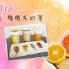 初秋來一杯療癒系奶茶 Prolece Tea
