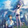 率先看人氣動畫《天氣之子》!Asian World Cinema Festival 亞洲電影節 (11/6-14)