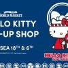 紐約限定!Hello Kitty 45周年慶快閃店登場