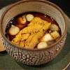 【北加美食】享受泡湯之後的創意日本料理~Onsen Restaurant
