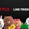 Netflix攜手LINE FRIENDS 打造熊大兔兔動畫
