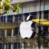 睽違近30年 蘋果下月重返美國消費性電子展CES