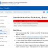 【疫情更新】武漢肺炎疫情蔓延 美CDC升高赴陸旅遊建議至第3級