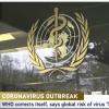 【疫情更新】武漢肺炎爆發 WHO將再度舉行緊急會議