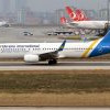 乌克兰国际航空波音飞机起飞后不久在伊朗坠毁,机上176人丧生