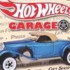 汽車博物館年度活動:Hot Wheels Garage風火輪小賽車 (2/1-12/5)