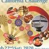 Japanese Sake Shochu Beer California Challenge 南加日本酒节 (2/22)