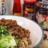 李锦记美味厨房 : 日式担担面 + 叉烧拉面