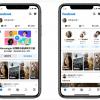 Facebook新增「话题圈」新功能 50人跨平台群聊超方便