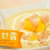 杨枝甘露原来是香港首创?盘点8大港式糖水经典味