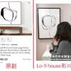 台灣設計師爆抄襲爭議!空間設計團隊大量抄襲 遭原作者抗議