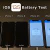 手上iPhone該不該更新?實測iOS 13.5電池續航 多款機型皆下滑